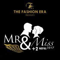 मिस्टर एण्ड मिस प्लस टु २०१७ को आवेदन सुरु