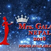 """""""मिसेज  ग्यालेक्सी नेपाल २०१८"""" को अडिसन यहि फाल्गुन ५ गते हुने"""